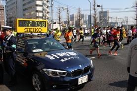 Tokyo Marathon was this morning