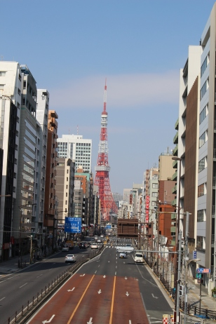 Tokyo Tower just down the street